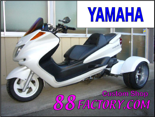 国産 YAMAHA マジェ 250ccTRIKE