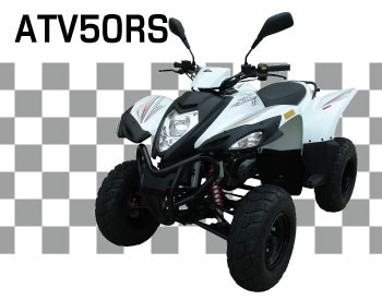 ATV・ADLY・シリーズ 「50RS」  ホワイト