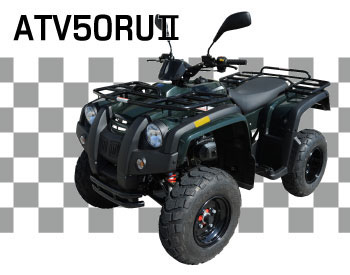 ATV・ADLY・シリーズ 「50RU2」  グリーン
